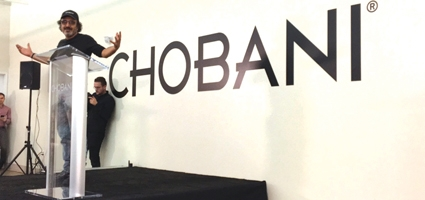 Chobani listed among the world's most innovative  companies for 2017